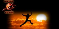 Bruce Lee Frasi su Successo Obiettivi Vita Autorealizzazione
